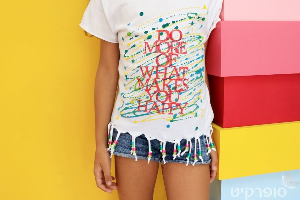 חולצה DIY צבעי בד