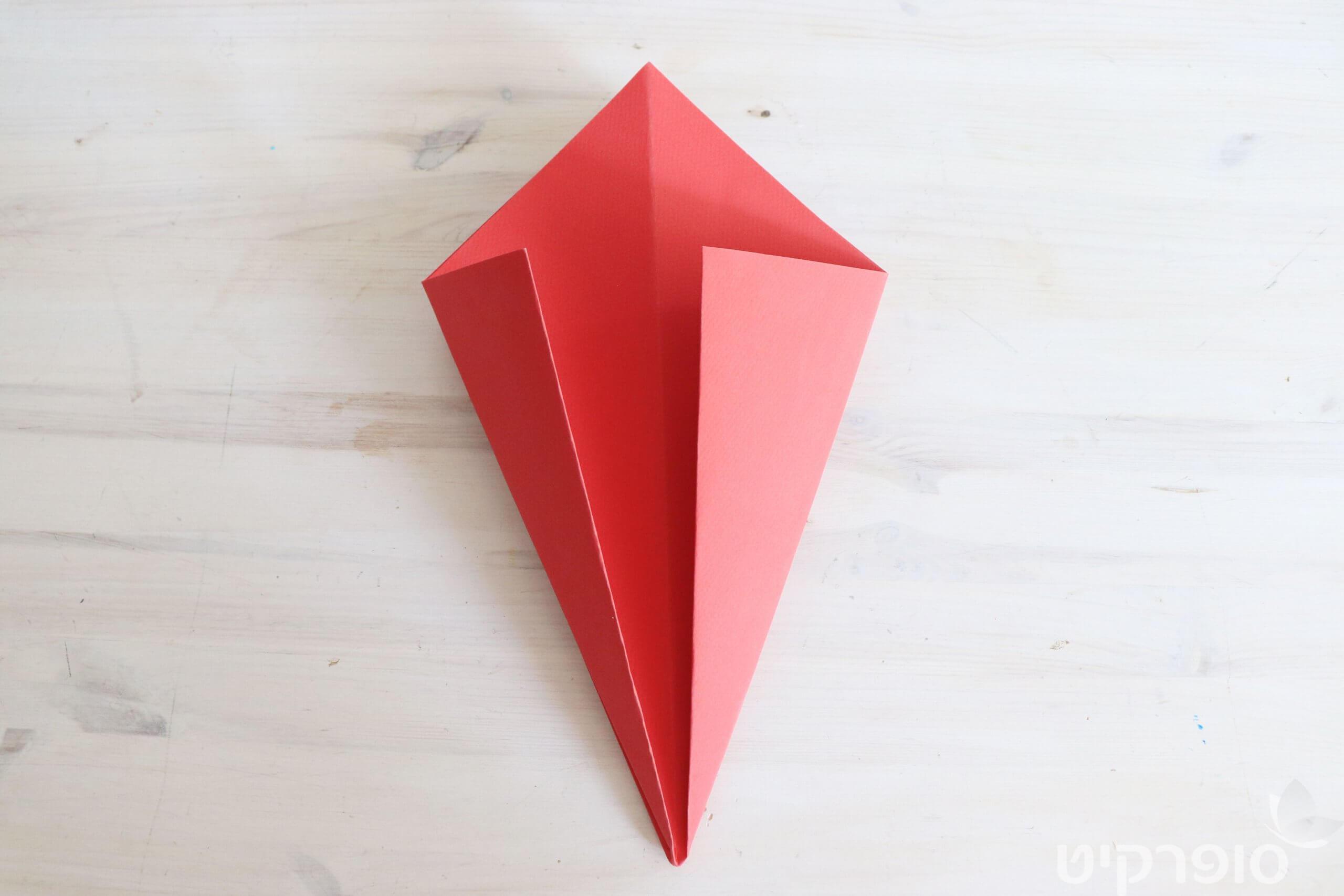 משלוח מנות מנייר אוריגמי